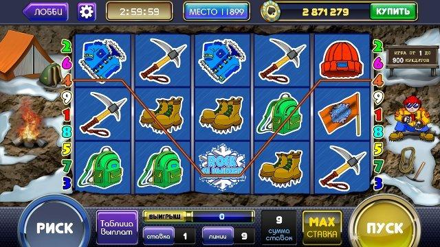 Регистрация и азартные игры на сайте казино Вулкан Удачи
